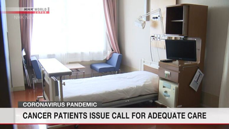 Cancer patients want adequate care amid pandemic