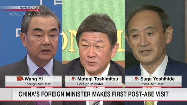 China's Foreign Minister visiting Japan