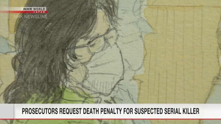 Death penalty demanded for 9 murders
