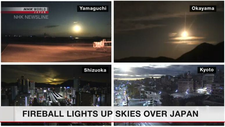 Fireball observed over western Japan