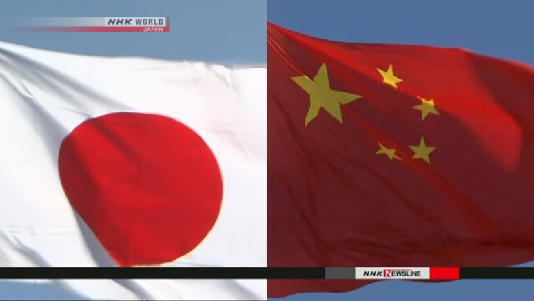 China's Foreign Minister visits Japan