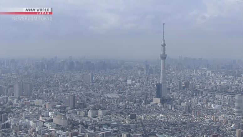 Tokyo confirms 314 new cases; a record for Monday