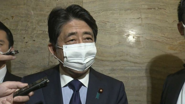 Receipts issued to Abe's fund management group
