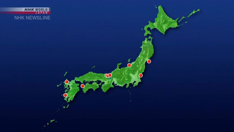 Japan now has 16 reactors that meet requirements
