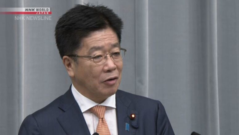 Japanese ministers urge utmost caution