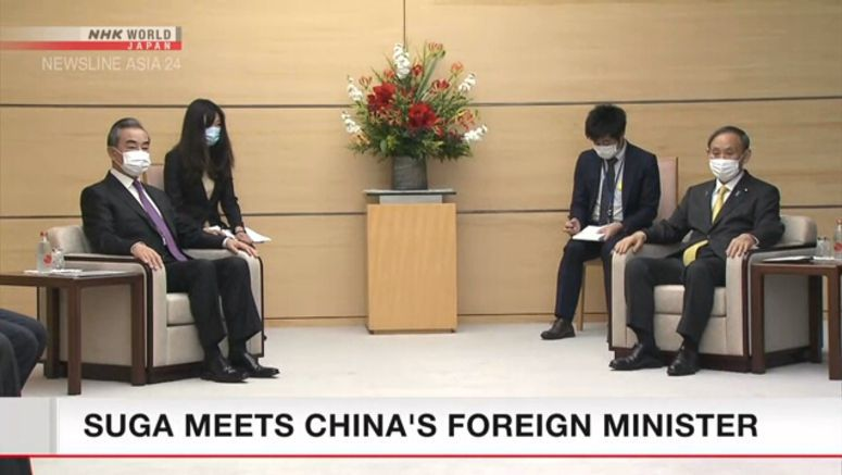 Japan eyes economic cooperation with China