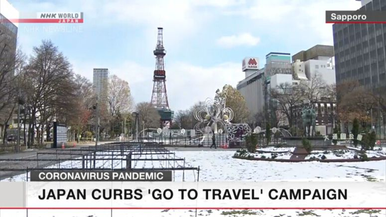 Japan curbs domestic tourism campaign