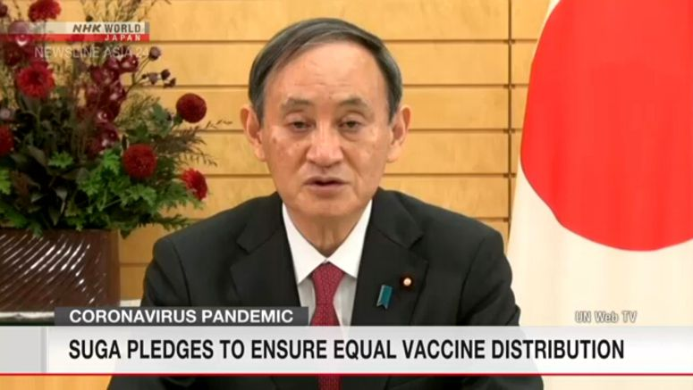 Suga calls for international unity in UN address