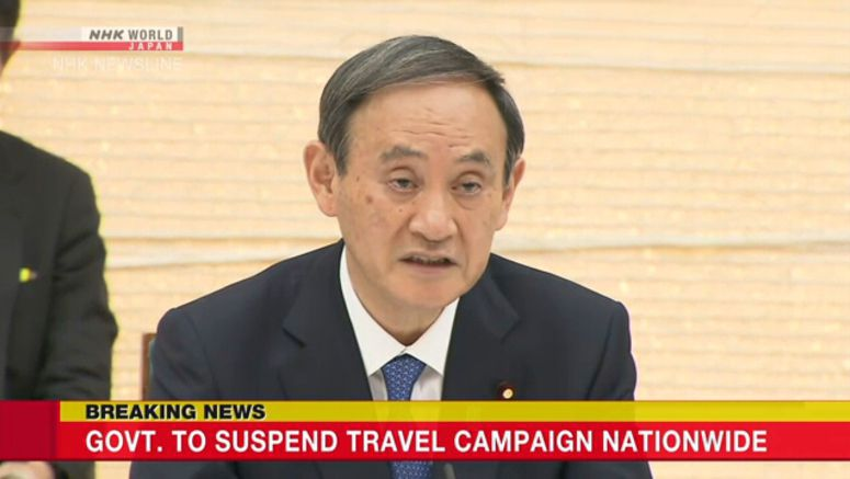 Govt. to suspend domestic travel subsidy campaign