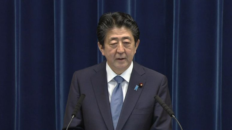 Sources: Abe questioned over funding scandal