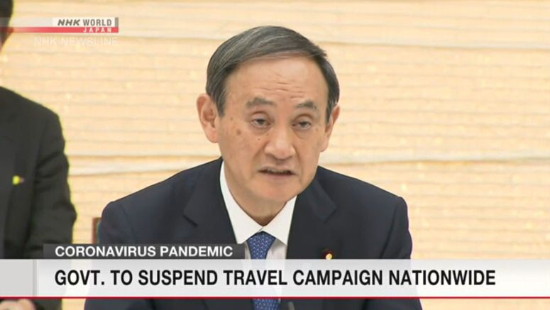 Japan to suspend travel campaign nationwide