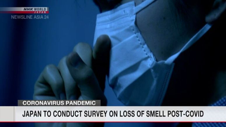 Group to study loss of smell as symptom of COVID