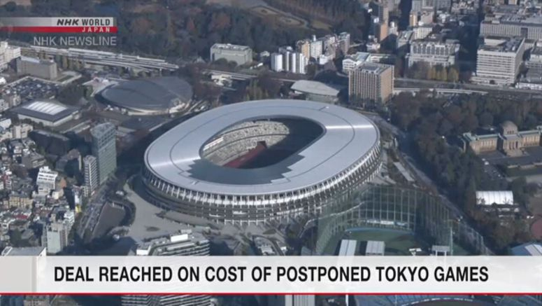 Tokyo Games cost sharing agreement reached