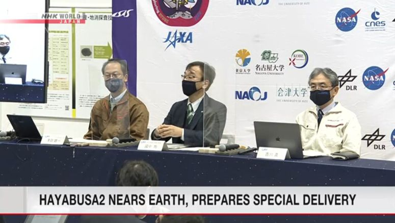 Hayabusa2 team: Historic achievement will be made