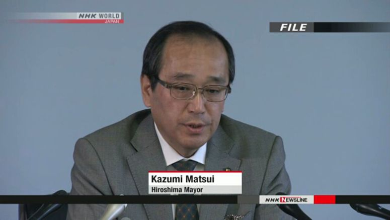 Matsui: Japan should attend UN nuclear meeting