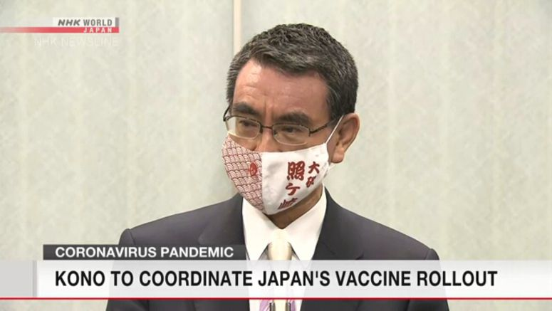 Kono to coordinate Japan's vaccine rollout
