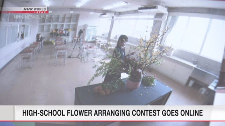 High school flower arrangers compete online