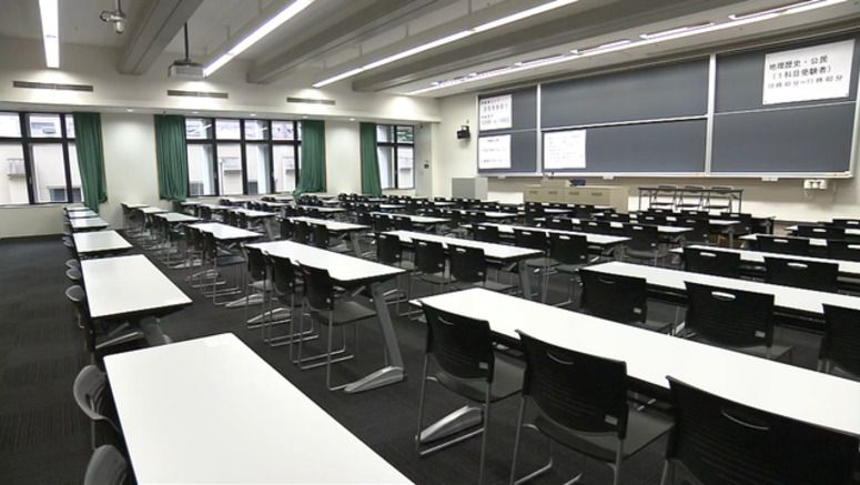 University entrance exams to start