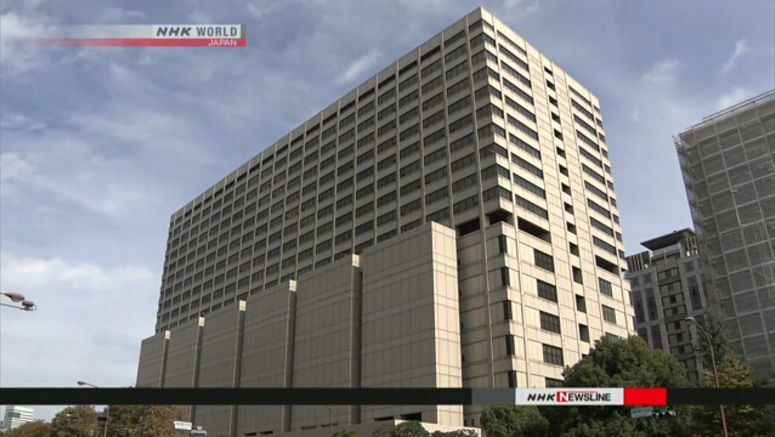 Tokyo court to rule on dual citizenship
