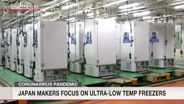 Japan makers focus on ultra-low temp freezers