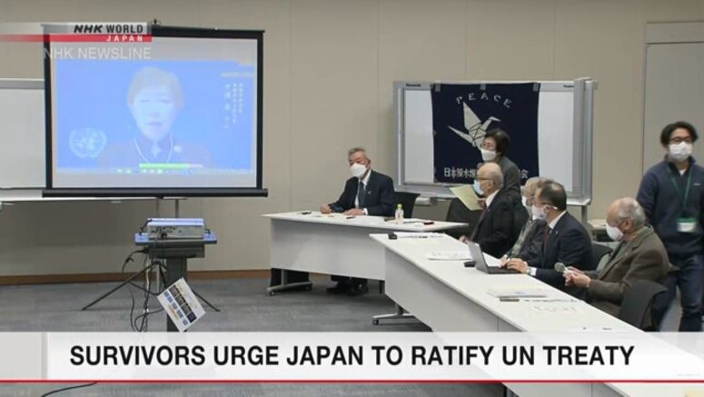 Hibakusha group urges govt. to join UN nuclear ban