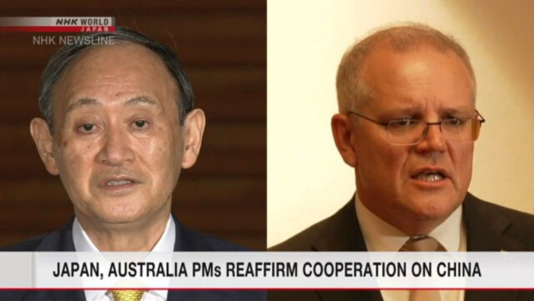 Japan, Australia PMs reaffirm cooperation