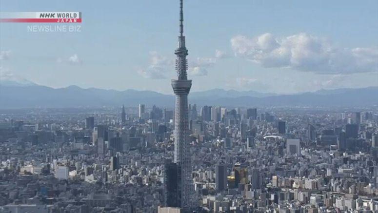 Tokyo reports 329 new cases of coronavirus