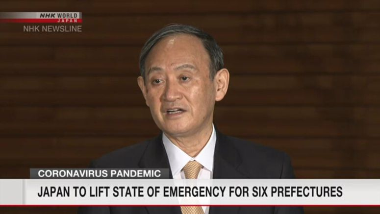 Japan to lift pandemic emergency for 6 prefectures
