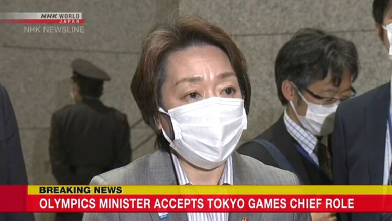 Olympics minister accepts Tokyo Games chief role