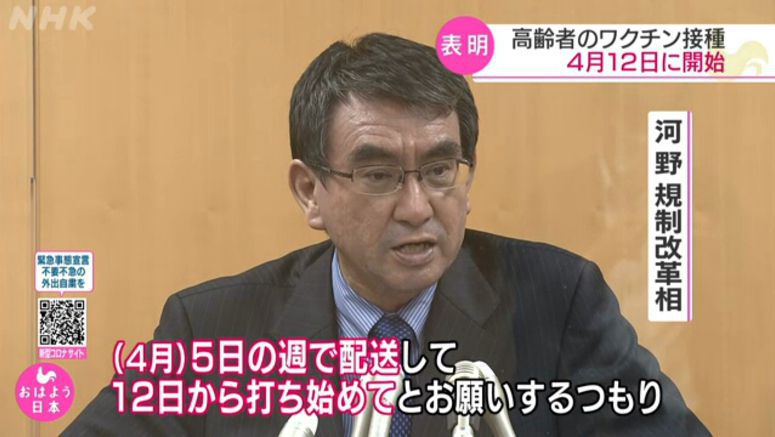 State of emergency may end early in 5 prefectures