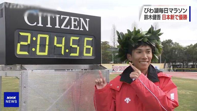 Suzuki Kengo breaks Japan's marathon record