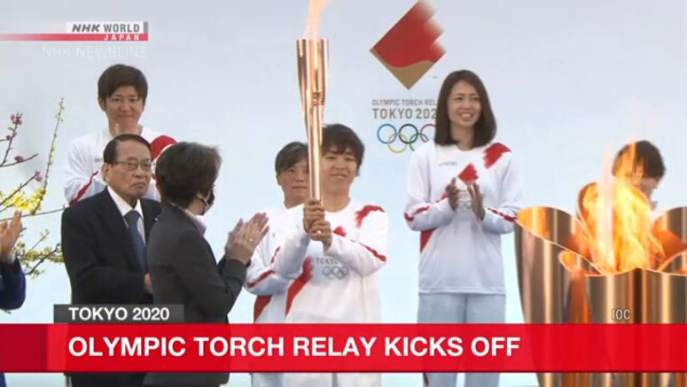 Tokyo Olympic torch relay kicks off