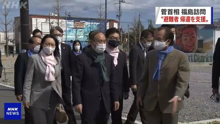 Suga vows to help Fukushima evacuees return