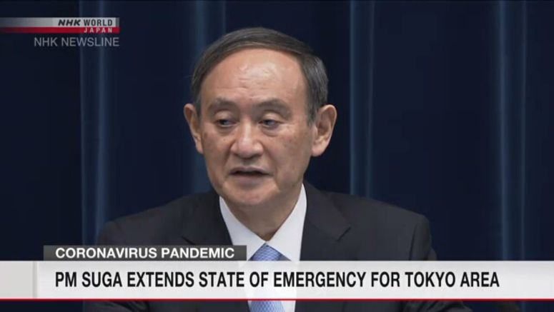 State of emergency extended for Tokyo area