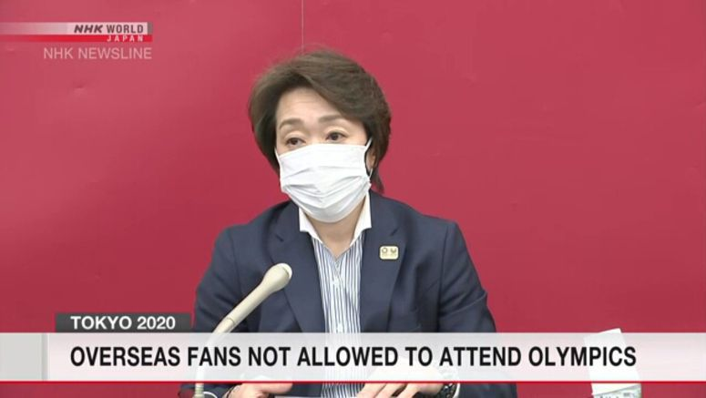 Overseas fans not allowed to attend Tokyo Olympics