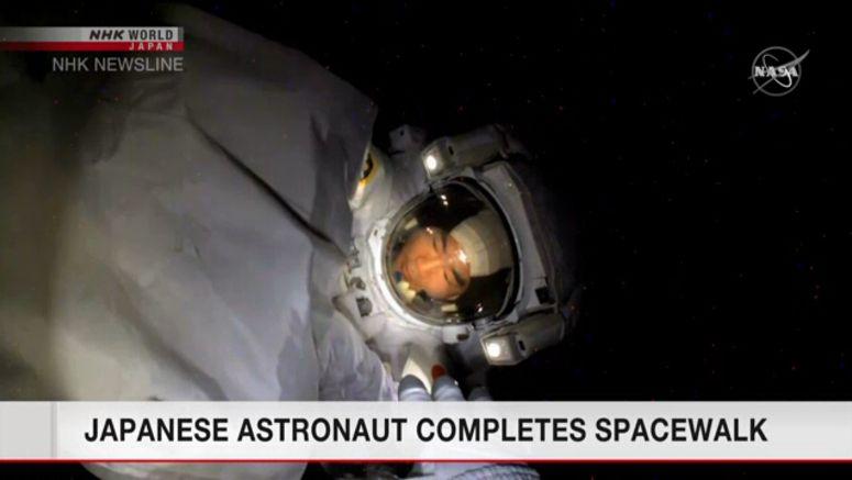 Japanese astronaut Noguchi completes 4th spacewalk
