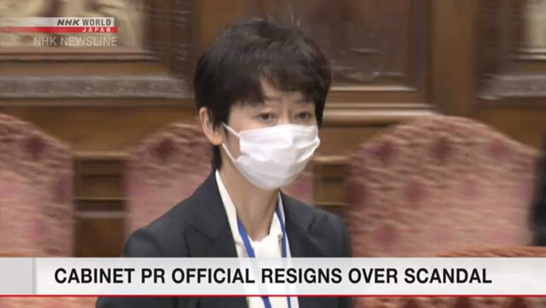 Cabinet PR secretary resigns over scandal