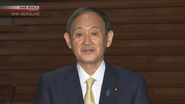 Govt. extends state of emergency in Tokyo area