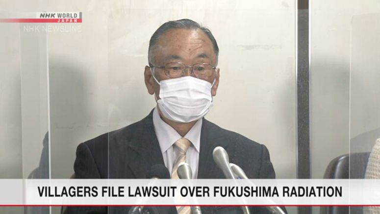 Lawsuit filed over Fukushima radiation exposure