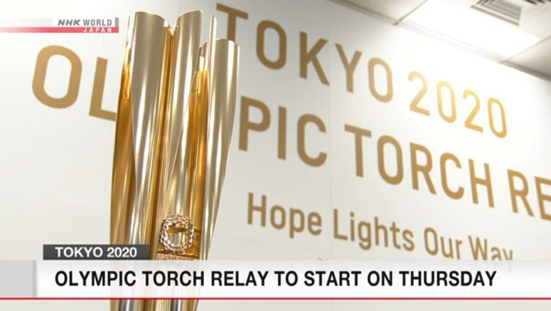 Olympic torch relay to start on Thursday