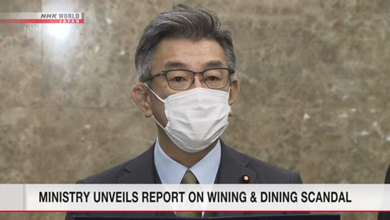 Ministry unveils report on wining & dining scandal