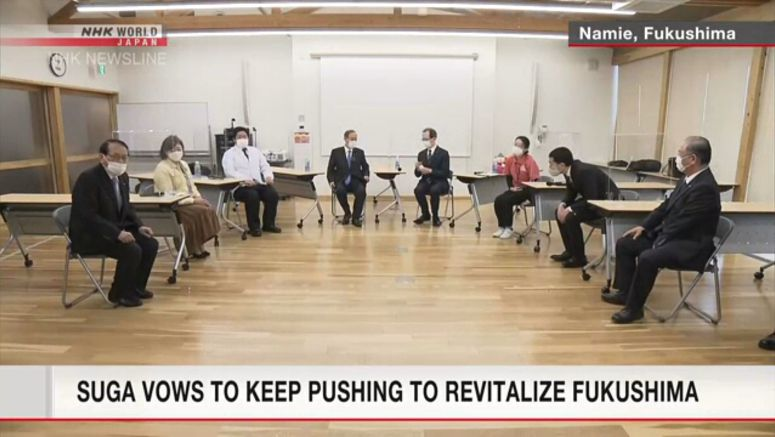 Suga discusses recovery with Fukushima residents