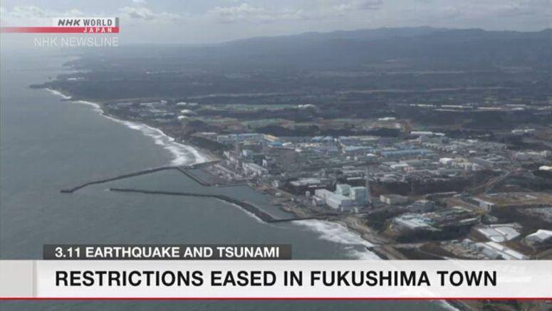 Restrictions eased in disaster-hit Fukushima town