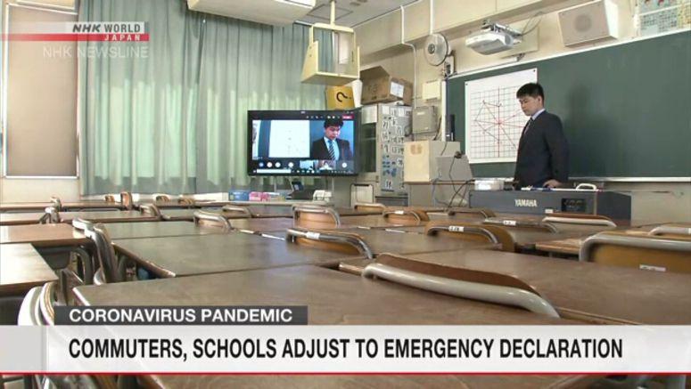 Osaka public schools begin online classes