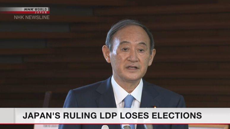 Suga accepts election losses 'humbly'