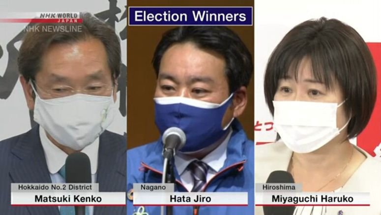 Japan's LDP loses parliamentary elections