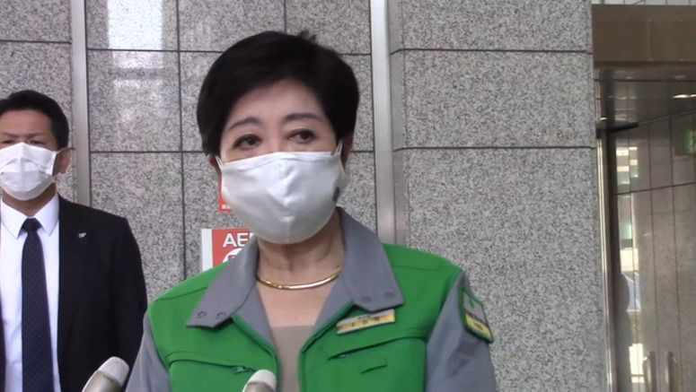 Tokyo, central govt. discussing virus emergency