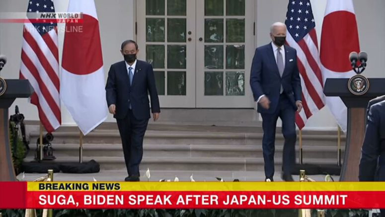 Suga, Biden speak after Japan-US summit