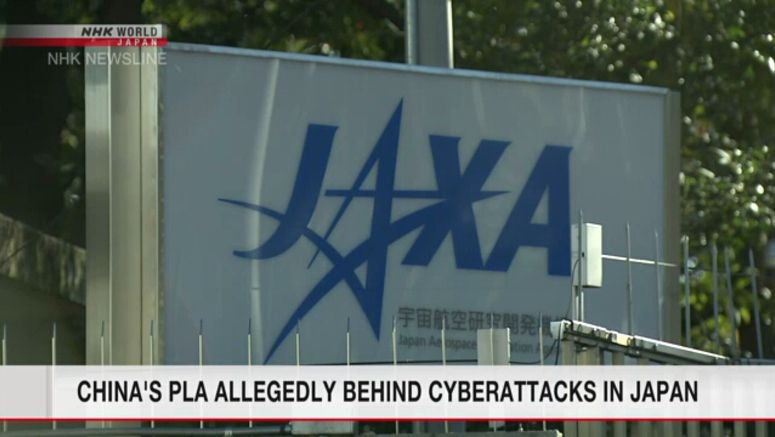 China's PLA blamed for cyberattacks in Japan