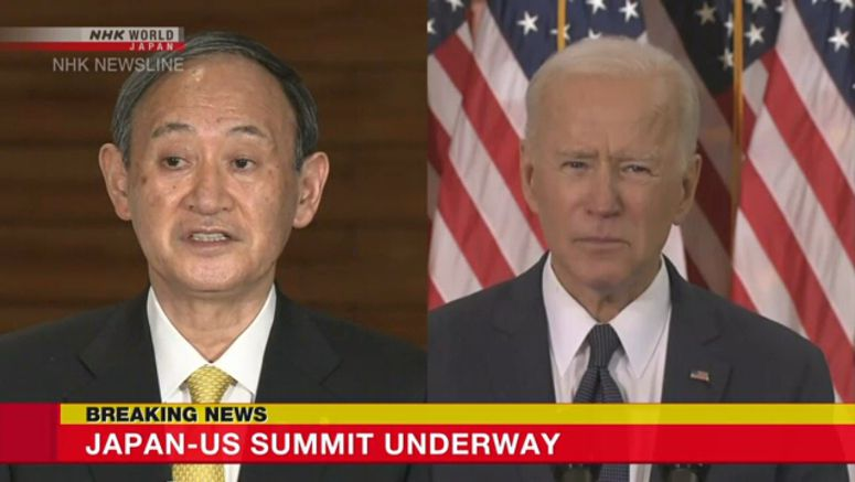 Japan-US summit underway